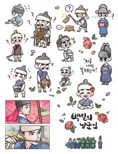 100 days my prince stickers Exo Xiumin, Kpop Exo, Kaisoo, Exo Tickets, Exo Cartoon, Chibi, Exo Anime, Exo Fan Art, Kpop Fanart