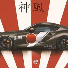 Tips And Advice When Buying Your Next Auto Car Folie, Vehicle Signage, Nissan Skyline Gt, Car Design Sketch, Car Storage, Japan Cars, Top Cars, Car Tuning, Car Painting