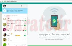 Whatsapp Desktop On The Mac App Store 2