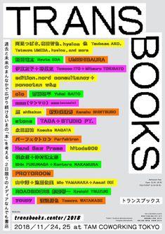 Type Design, Graphic Design, Poster Ads, Graphic Posters, Pixel Font, Books 2018, Retro Futuristic, Buy Prints, Advertising Design