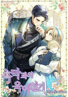 [Spring sun memory] childcare diary with black membrane Couple Amour Anime, Couple Anime Manga, Anime Love Couple, Cute Anime Couples, Anime Guys, Manga Anime, Anime Comics, Comic Anime, Manga Josei