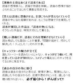 (7) 喜多野土竜(心機二転三転)(@mogura2001)さん | Twitter