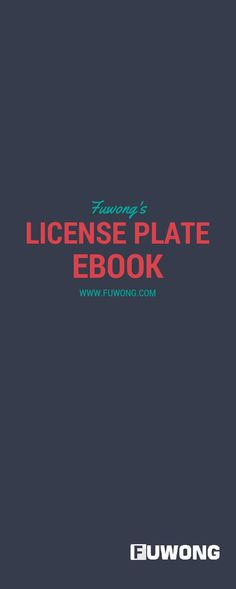 How to distinguish license plate types by fuwong license plate