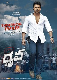 Mega Powerstar Ram Charans Dhruva after completing the censor is now into promotional activities. As a part of that, theatrical trailer of the flick will be released on 25th of November at 7 Pm.