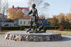 Памятник Мужику