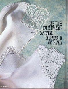 Burda special №65 - Marina Odinzova - Picasa Web Albümleri--lots of crochet and dress patterns here! :-)