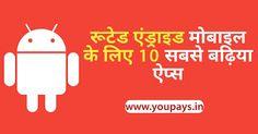 Youpays- The Best Hindi Blog Of India