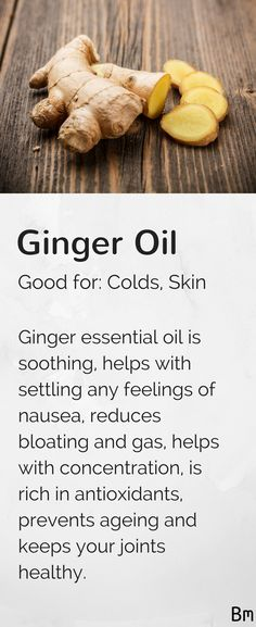 Ginger essential oil is soothing, settles feelings of nausea, reduces bloating, helps with concentration, prevents ageing and keeps your joints health Essential Oils For Nausea, Ginger Essential Oil, Essential Oil Uses, Oily Skin Remedy, Oily Skin Care, Reduce Bloating, Oil Benefits, Ginger Benefits, Food Facts