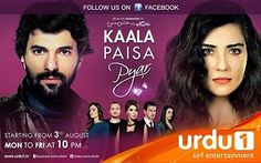 Kaala Paisa Pyaar Episode 80 on Urdu1 – 23rd November 2015