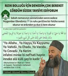 Allah Islam, Islam Quran, Islamic Quotes, 1, Faith, Words, Islamic Pictures, Life, Loyalty