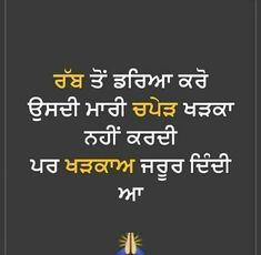 Cute Quotes For Life, Real Life Quotes, Reality Quotes, Gurbani Quotes, Hindi Quotes, Woman Quotes, Gud Thoughts, Good Thoughts Quotes, Caption For Him