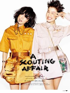 "nice ""A Scouting Affair"" by Matt Irwin for Vogue Japan June 2015  [Editorial]"