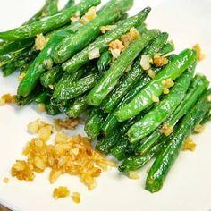 Chinese Garlic Green Beans, Chinese Buffet Green Beans, Chinese Long Beans, Fried Green Beans, Chinese Greens, String Bean Recipes, Green Bean Recipes