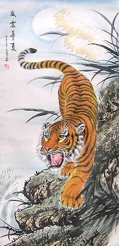 Chinese Tiger Painting on Silk