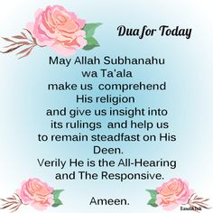 Good Morning Prayer, Morning Prayers, Islamic Dua, Islamic Quotes, English Prayer, Friday Messages, Hazrat Ali Sayings, Muslim Quotes, Morning Greeting