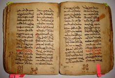 A very rare Syriac manuscript on Mazamir Davut ( Psalms of David), written in Syriac Serto script with some pages replaced and written in Arabic. It is from the same manuscript from a private family collection, shown at left, from Diyabakir, Turkey.