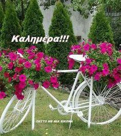 Εικόνες για Καλημέρα!!! -Η ψυχή μου σ ένα στίχο- Magic Eyes, Greek, Random, Greece, Casual