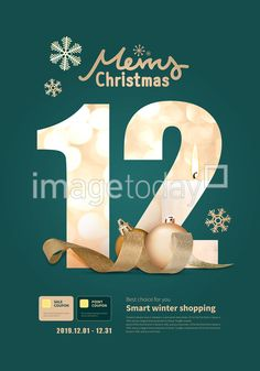 Email Design, Ad Design, Email Cards, Xmas, Christmas, Typo, Promotion, Advertising, Banner