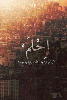 #arabic
