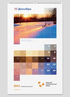 ТЛЗ   Календарь 2012 on Behance