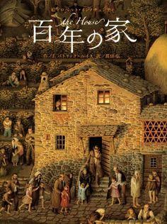 百年の家 (講談社の翻訳絵本) J.パトリック・ルイス, http://www.amazon.co.jp/dp/4062830426/ref=cm_sw_r_pi_dp_.TAZvb019Z331