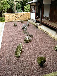 Rock garden  枯山水 - Wikipedia
