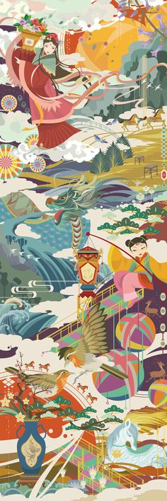 The Art Of Animation — Mungbean Chinese Art, Chinese Paper, Illustrations And Posters, Digital Illustration, Japanese Illustration, Japanese Art, Asian Art, Painting & Drawing, Vector Art