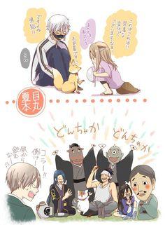 Touken Ranbu x Natsume Yuujinchou Touken Ranbu Nakigitsune, Manga Art, Manga Anime, Saiunkoku Monogatari, Natsume Takashi, Nikkari Aoe, Hotarubi No Mori, Funny Comic Strips, Japanese Games