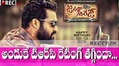 Reason Behind Jr Ntr Janatha Garage Tv Premier TRP Rating down  ll latest telugu film news updates