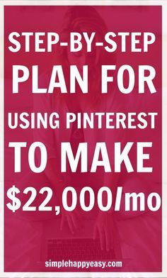 Starting a blog and working from home can be an exciting time. However, before you can start having the freedom work and live anywhere - you need traffic and pageviews to your blog. I have been using this strategy for months and have seen a huge increase in my pageviews. Not to mention the blogger who wrote the strategy saw an increase of $18/mo in income to $22,000/mo. Check out this awesome resource!