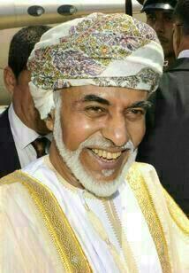 Beautiful Smile of HM Sultan Qaboos bin Said ( Sultan of Oman )