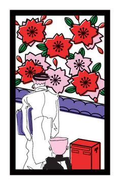 花札の見本。露伴先生と康一の後ろ姿。(c)LUCKY LAND COMMUNICATIONS / 集英社