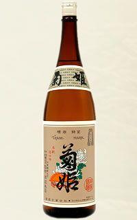菊姫 特撰純米@菊姫合資会社(石川県白山市)   菊姫の純米酒の最高峰に挙げられる逸品、口当たりも柔らかくやさしい純米酒。現在使用しているラベルは、戦前使用していたものを復刻版。