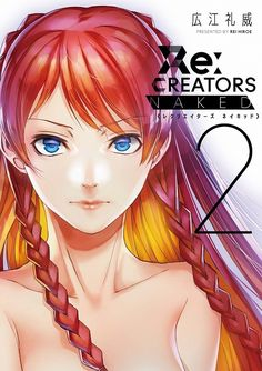 Re:Creators Naked, vol. 2 cover art, by Rei Hiroi