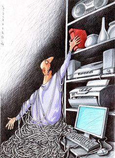 The Finalists of The International Book Cartoon Contest/ Iran :: Valentin_Druzhinin_Russia New Books, Good Books, Books To Read, Enough Book, International Books, World Of Books, Ex Libris, Book Art, Russia