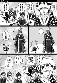 One Piece Funny, One Piece Comic, One Piece Fanart, One Piece Manga, Trafalgar D Water Law, One Peace, Manga Collection, One Piece Pictures, Roronoa Zoro