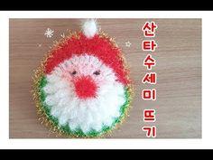 코바늘 산타 수세미뜨기-crochet santa - YouTube Diy Crochet, Crochet Hats, Knitting Patterns, Crochet Patterns, Bazaar Ideas, Xmas, Christmas Ornaments, Baby Socks, Knitting Socks