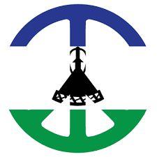 Lesotho Flag, Flag Vector, Symbols, Peace, Icons, Sobriety, World
