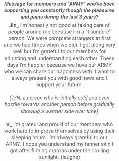 Jin and V ❤ #BTS #방탄소년단 Interview Questions For STAR1 Magazine Vol.53 ~ August 2016 issue.