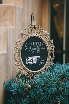 Cocktail Hour wedding sign