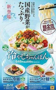 Japanese Restaurant Ekamai