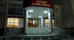 Amaks Park Hotel Tambov This hotel is located in a tranquil suburb of Tambov, near the banks of the Tsna River, 5 km from city centre. It provides spacious guestrooms, and has a business centre with free Wi-Fi.