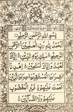 "Al-Fatihah ""The Opening"" (the first surah/chapter of the Quran)"