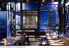 Hakkasan Restaurant, London