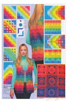 Gallery.ru / Foto # 1 - Lonas multicolores - Alleta