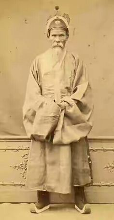 Nguyen dynasty military officer