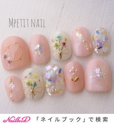 Cute Nail Art Designs, Nail Designs Spring, Cute Nails, Pretty Nails, Kawaii Nail Art, New Years Nail Art, Korean Nail Art, Nails Now, Finger Nail Art
