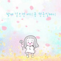Exo Cartoon, Cartoon Art, Exo Anime, Cute Birthday Cakes, Exo Fan Art, Chanyeol, All Art, Chibi, Kawaii