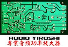 Amplificador Yiroshi TR3500 Con Super Driver 1500W Hifi Amplifier, Class D Amplifier, Circuit Board Design, Power Supply Circuit, Circuit Diagram, Arduino, Yamaha, Audio Amplifier, Licence Plates