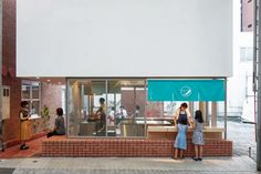 Schemata Architects' confectionary brings life back to the Gunma district by offering a different model from shopping malls. Brick Architecture, Contemporary Architecture, Brick Courtyard, Brick Interior, Interior Design, Gunma, Staff Room, Coffee Shop Design, Small Buildings